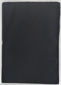 Лежак 35х50 черный